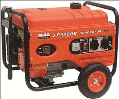Immagine di Generatore carrellato monofase,  stabilizzato,4hp,  potenza max 2,8kw,  motore a 4 tempi  benzina,avviamento a strappo, serbatoio lt.15