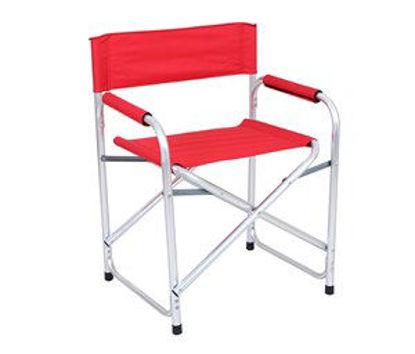 Immagine di sedia regista pieghevole, struttura in allumino, seduta in textilene colore rosso, dimensioni cm.59x48 h.78