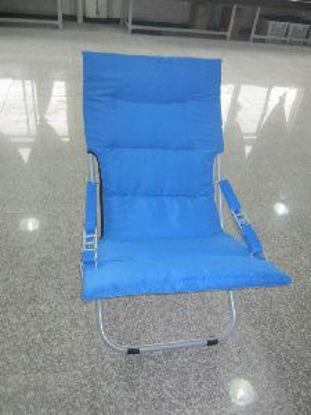 Immagine di poltrona canapone per bambini pieghevole, dimensione cm.50x44 h.57, struttura in acciaio, seduta e cuscino in poliestere colore blù