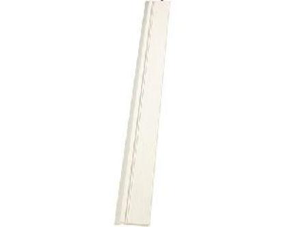 Immagine di pannello aggiuntivo 'axia' bianco venato misure mt. h.2,15x0,145